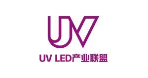 UVLED 产业联盟